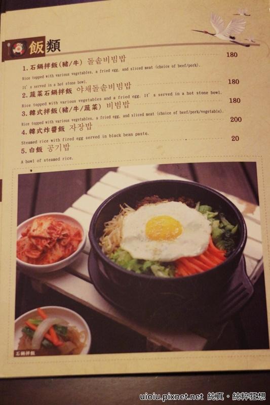 150114 竹北 大醬韓式料理034.JPG