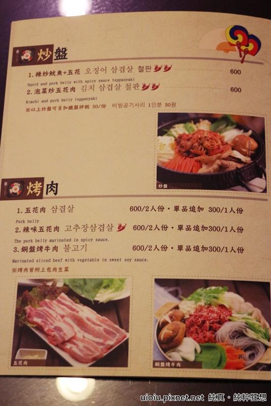 150114 竹北 大醬韓式料理032.JPG