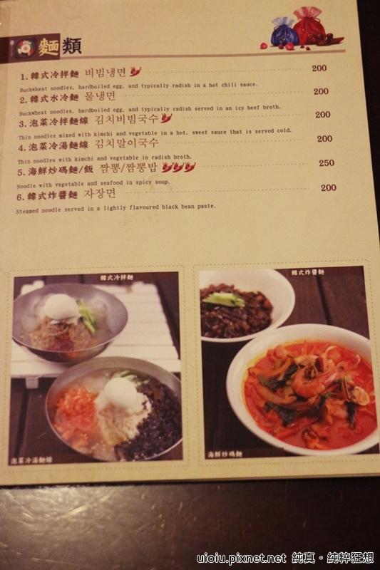 150114 竹北 大醬韓式料理035.JPG