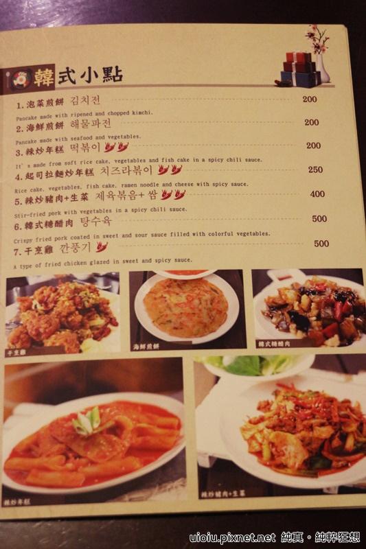 150114 竹北 大醬韓式料理036.JPG