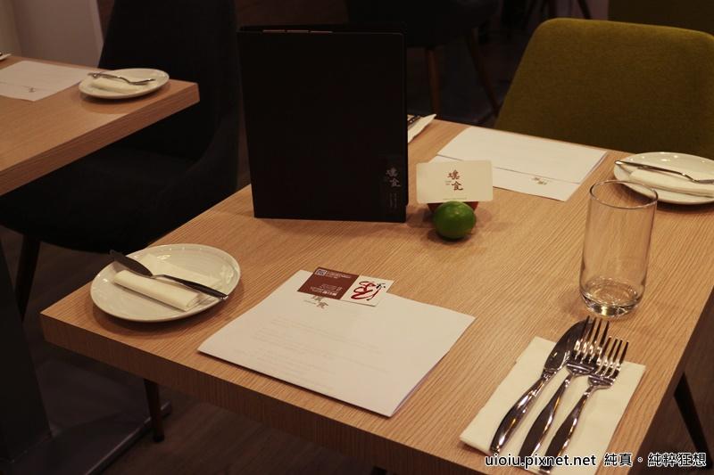 160108 台北 cucina pura012.JPG
