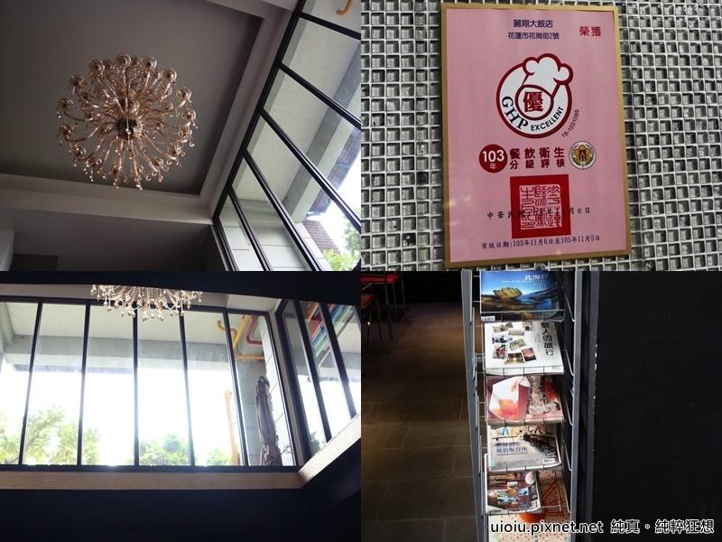 160130 花蓮麗翔酒店二日遊008.jpg