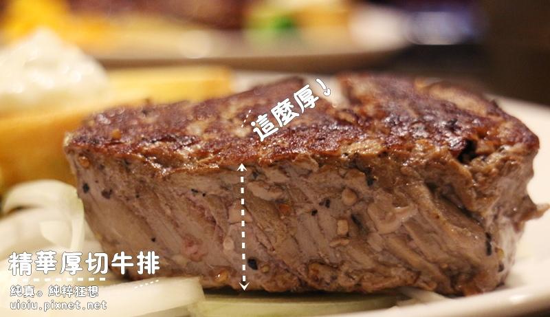 160203 新竹 精華厚切牛排000.JPG