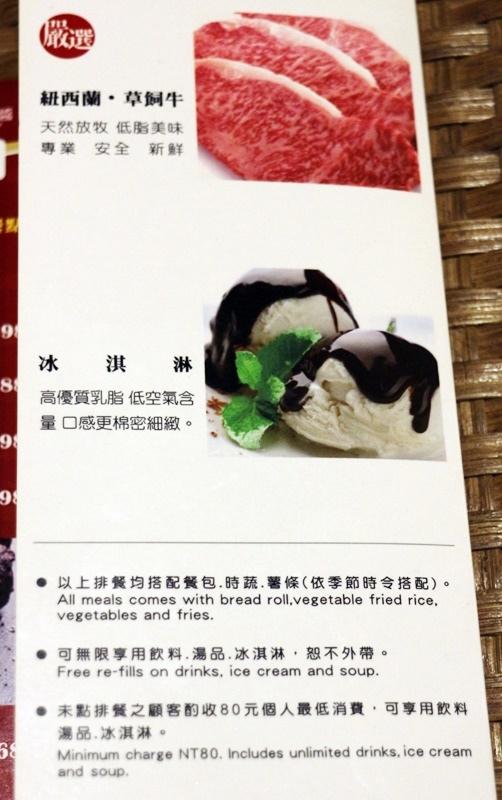 160203 新竹 精華厚切牛排013.JPG
