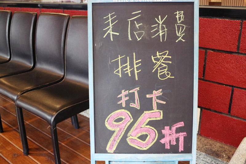 160203 新竹 精華厚切牛排038.JPG