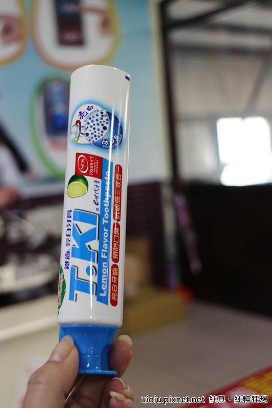 160121 嘉義白人牙膏觀光工廠022.JPG