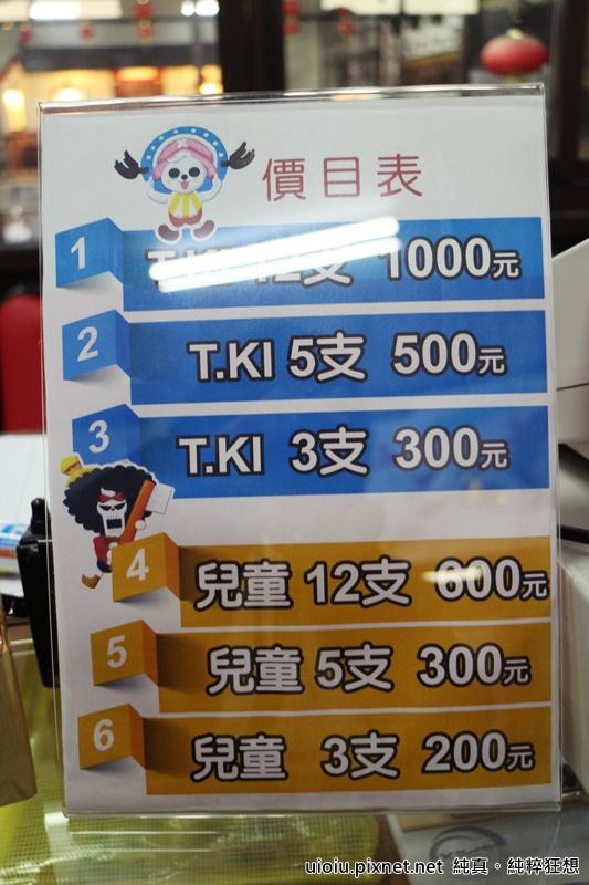 160121 嘉義白人牙膏觀光工廠021.JPG