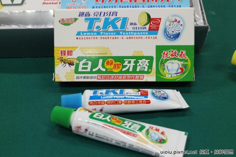 160121 嘉義白人牙膏觀光工廠026.JPG