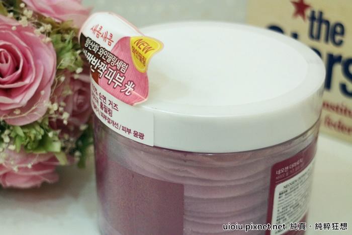 韓國 NEOGEN DERMALOGY 淨白高效導入擦拭面膜005.JPG