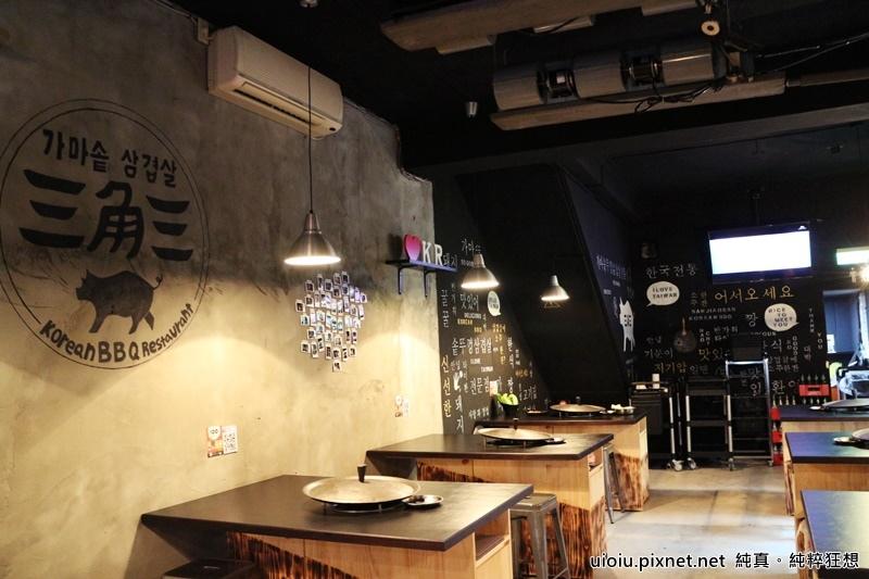 160123 台北 三角三韓式烤肉006.JPG
