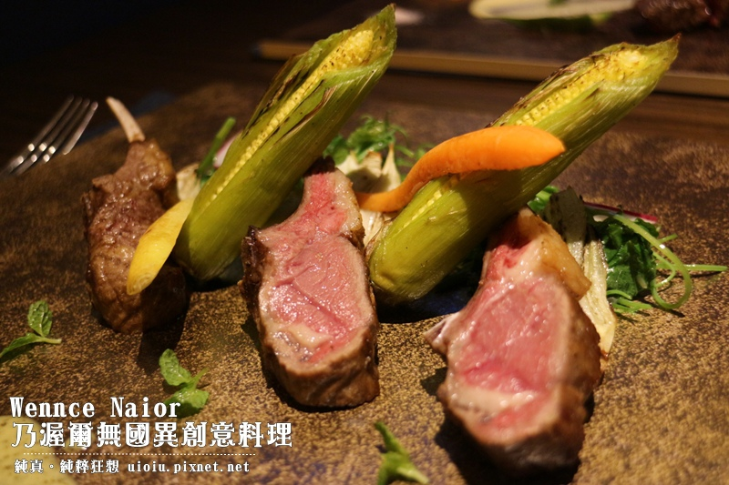 160123 台北 乃渥爾料理000.JPG