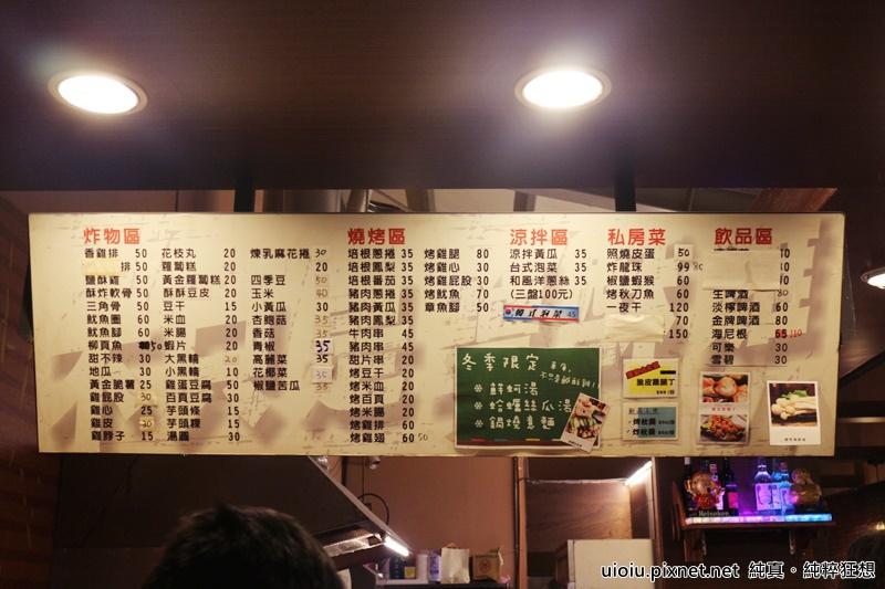 160120 竹北 車庫鹽酥雞003.JPG
