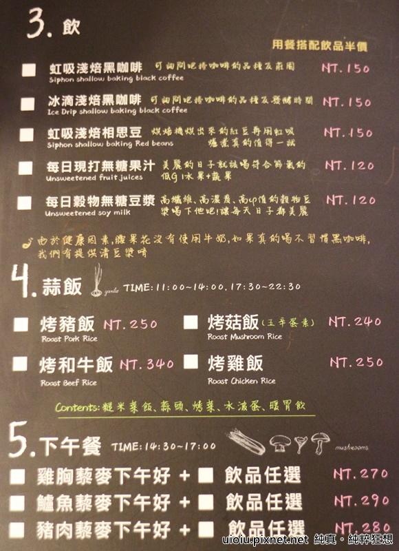 160226 新竹 腰果花017.JPG