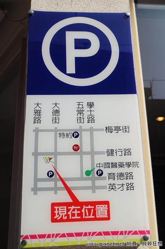 160121 台中 懷特素食廚房004.JPG