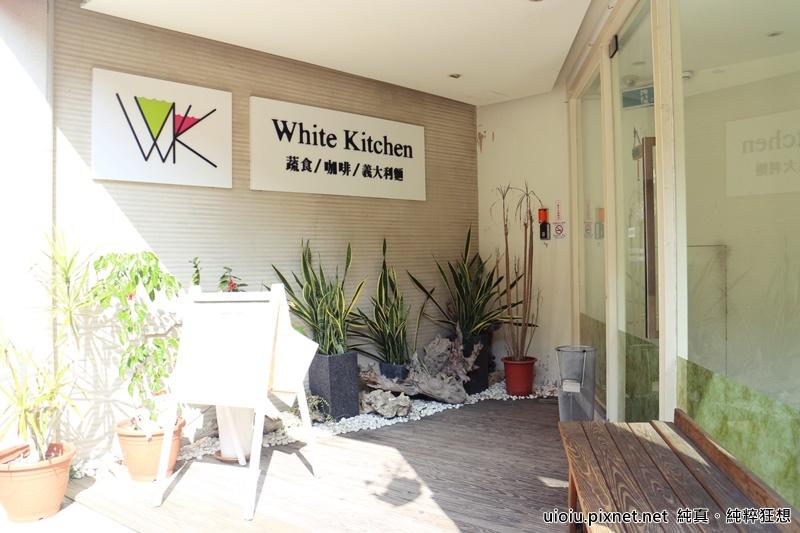 160121 台中 懷特素食廚房013.JPG