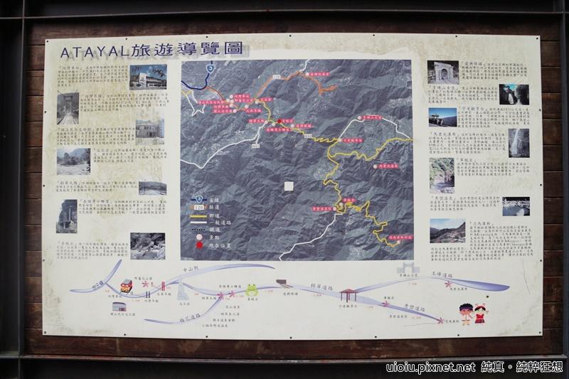 160228 新竹那羅部落一日遊061.JPG