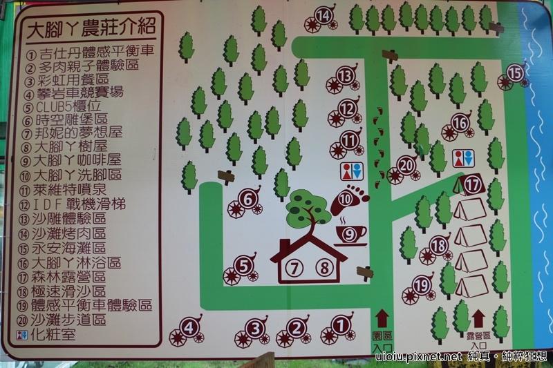 160312 桃園永安 大腳ㄚ農莊004.JPG