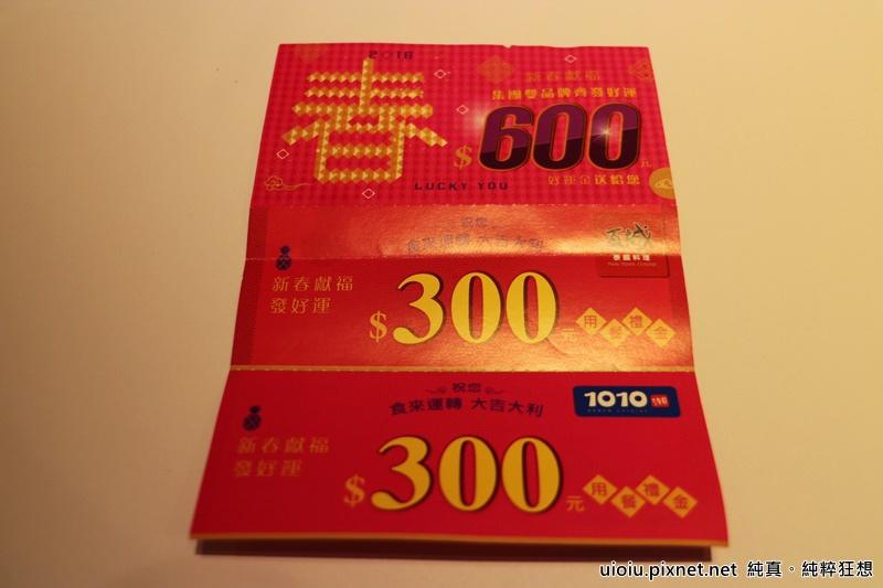 160309 新竹巨城 瓦城006.JPG