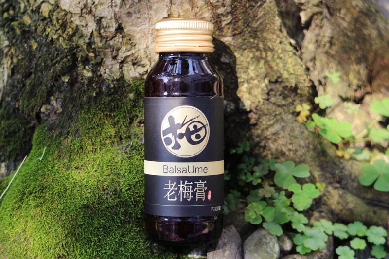 味源 梅子膏002.JPG