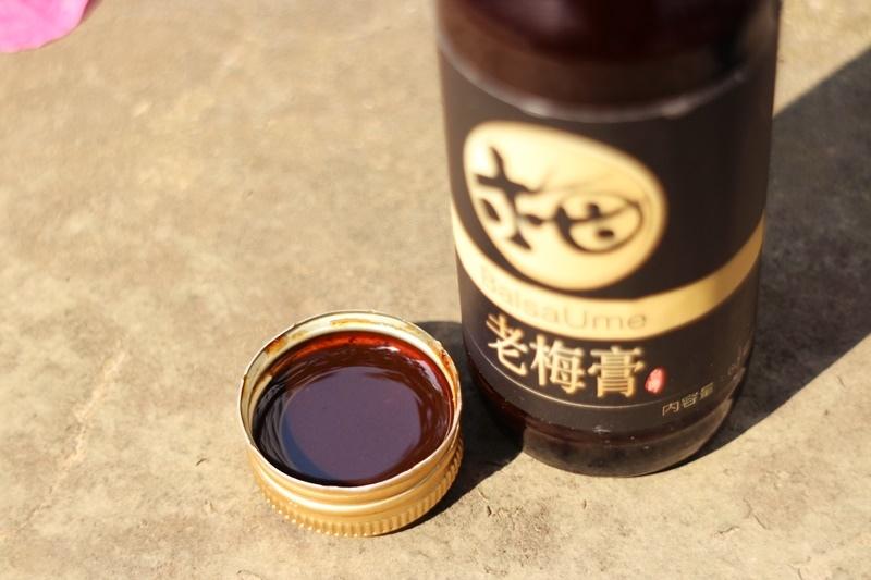 味源 梅子膏004.JPG