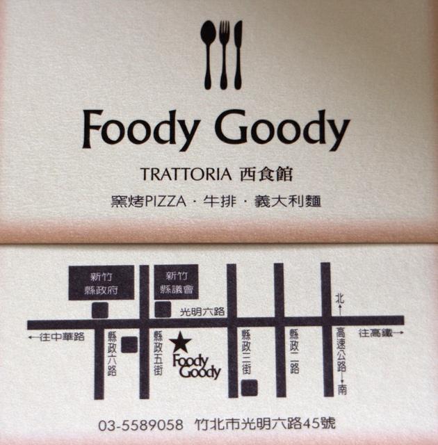 160408 竹北 foodygoody名片.JPG