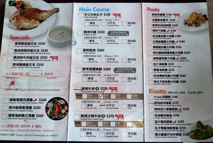 160408 竹北 foodygoody菜單2.JPG