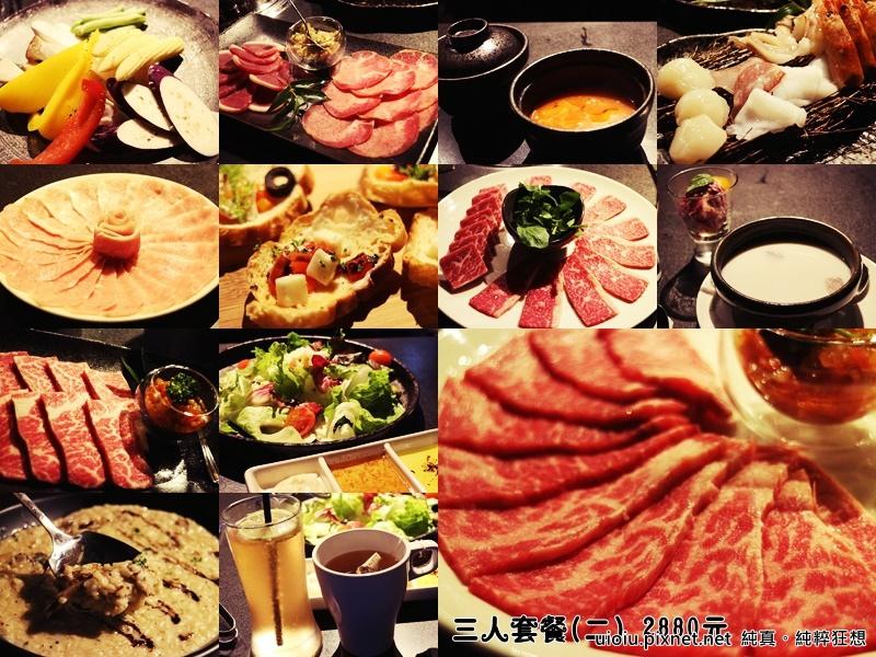 160416 新竹 義燒肉022.jpg
