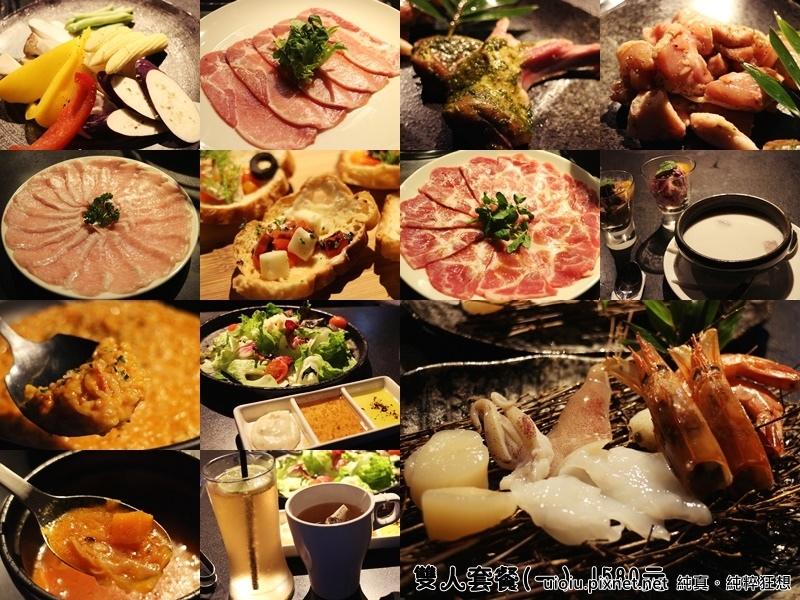 160416 新竹 義燒肉023.jpg