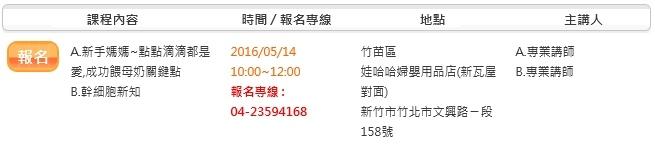 0514 雀巢+宣捷.jpg