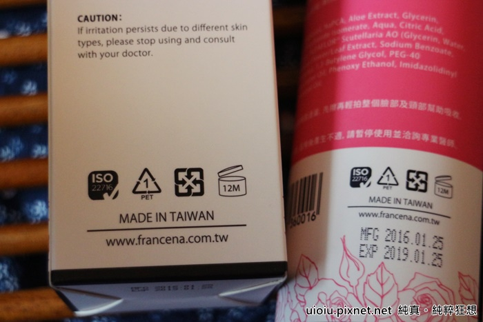 法蘭西娜 玫瑰保濕嫩白化妝水 肌賦活熟嫩保濕面膜004.JPG