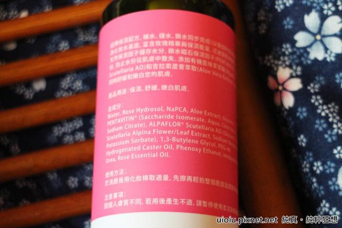 法蘭西娜 玫瑰保濕嫩白化妝水 肌賦活熟嫩保濕面膜006.JPG