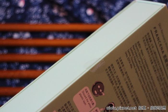法蘭西娜 玫瑰保濕嫩白化妝水 肌賦活熟嫩保濕面膜018.JPG