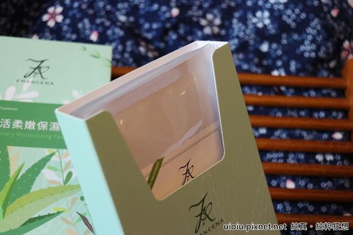 法蘭西娜 玫瑰保濕嫩白化妝水 肌賦活熟嫩保濕面膜019.JPG