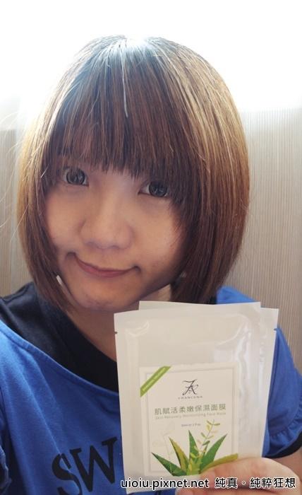 法蘭西娜 玫瑰保濕嫩白化妝水 肌賦活熟嫩保濕面膜036.JPG