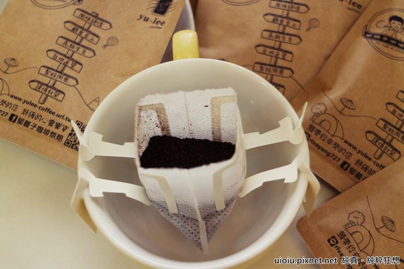 郁離子咖啡019.JPG