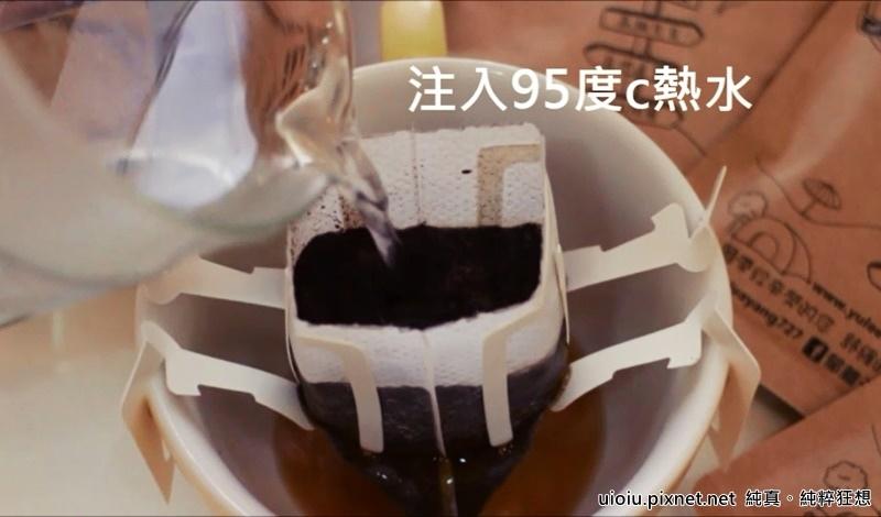 郁離子咖啡021.jpg