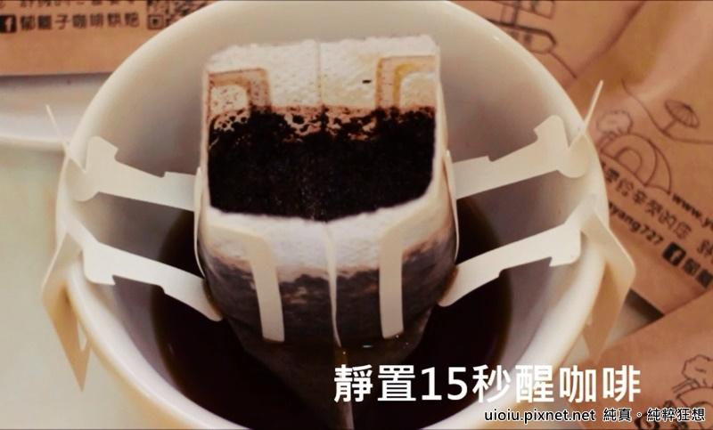 郁離子咖啡022.jpg