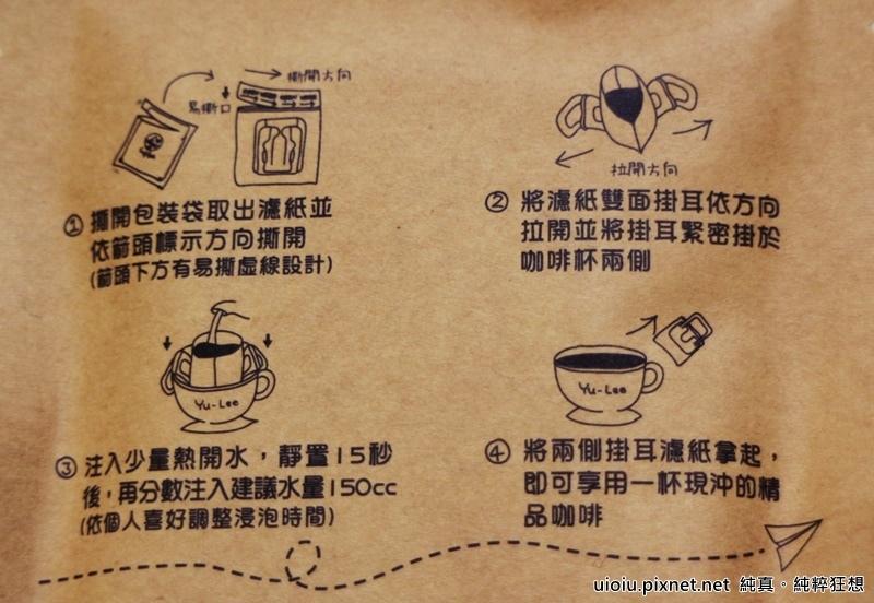 郁離子咖啡025.JPG