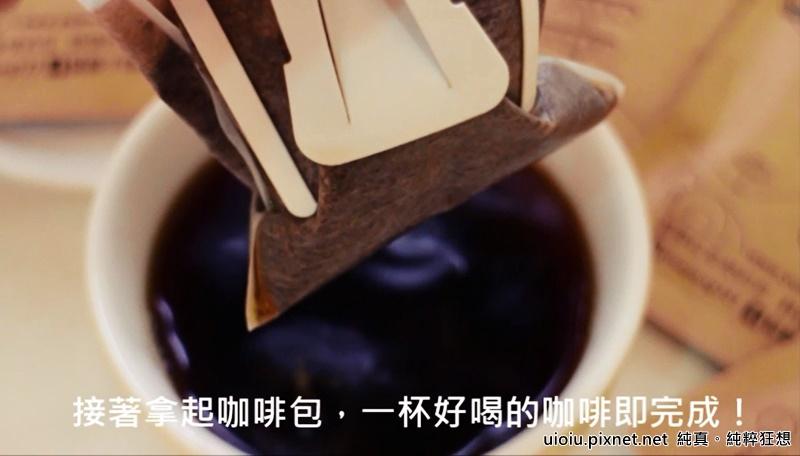 郁離子咖啡024.jpg
