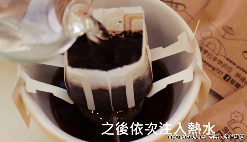 郁離子咖啡023.jpg
