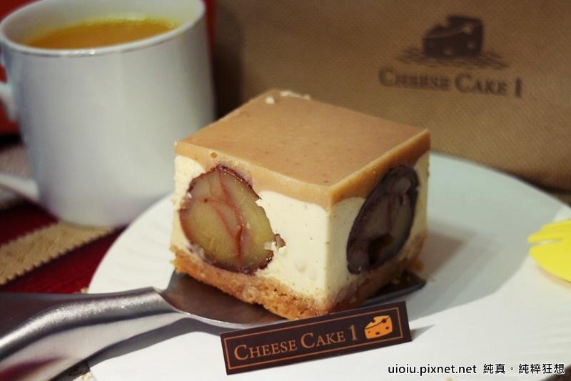 cheesecake1001.JPG