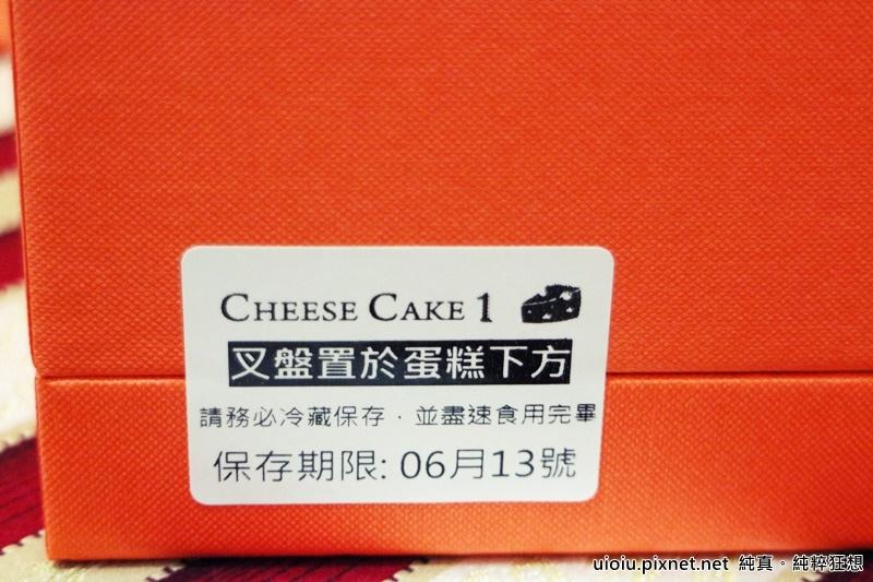 cheesecake1005.JPG