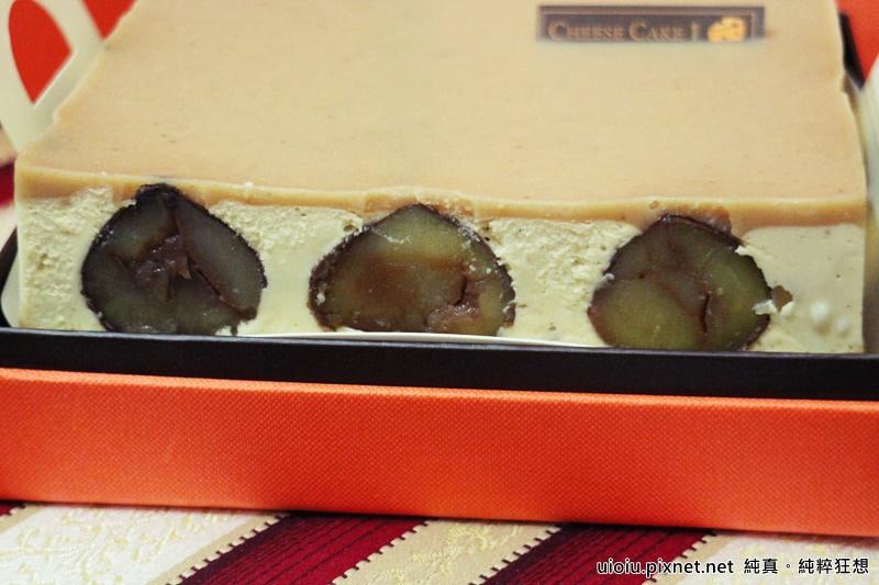 cheesecake1010.JPG