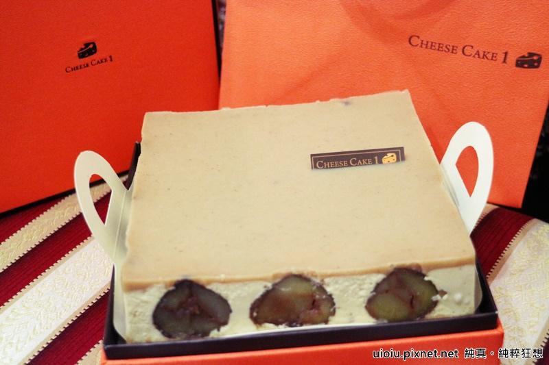 cheesecake1009.JPG