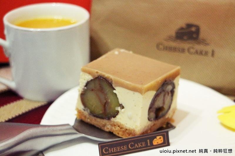 cheesecake1017.JPG
