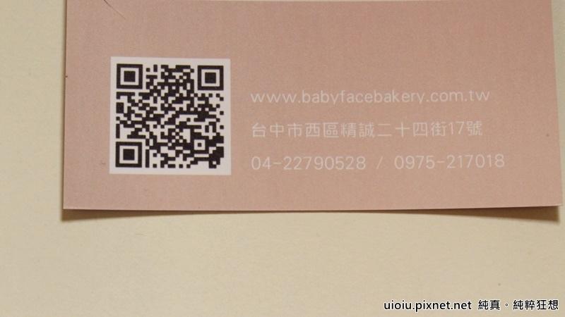 babyfacebakery020.JPG