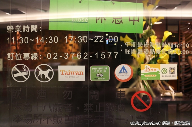 160620 台北京華城 原燒024.JPG