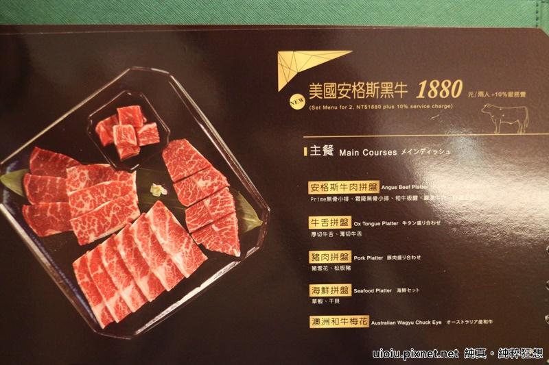 160620 台北京華城 原燒022.JPG