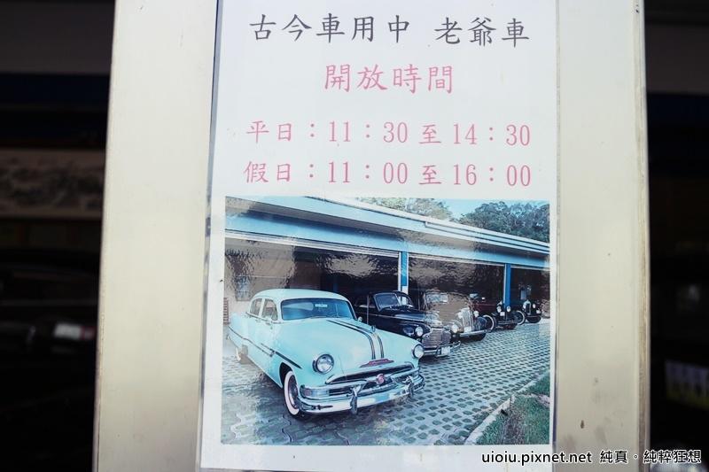 160619 新竹 古今車用中011.JPG