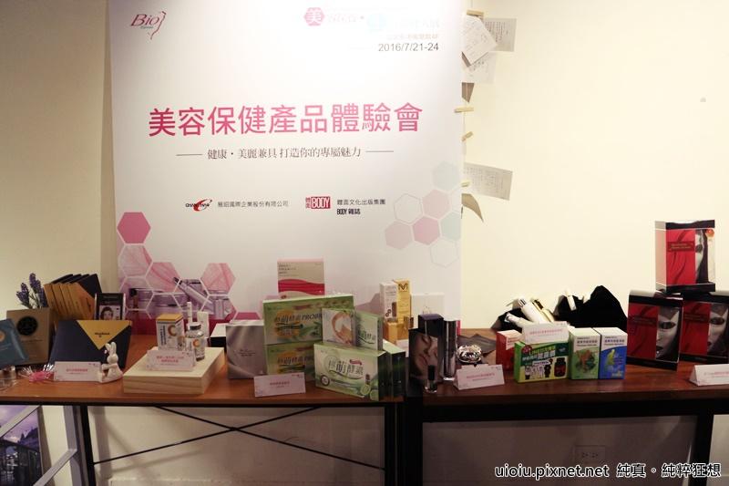 2016台北國際美容保養‧生技保健大展體驗001.JPG